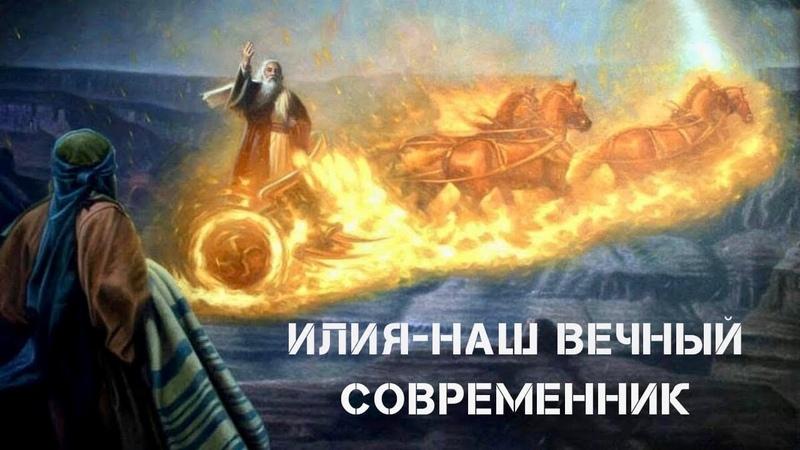 Конец света без него не наступит Протоиерей Андрей Ткачёв