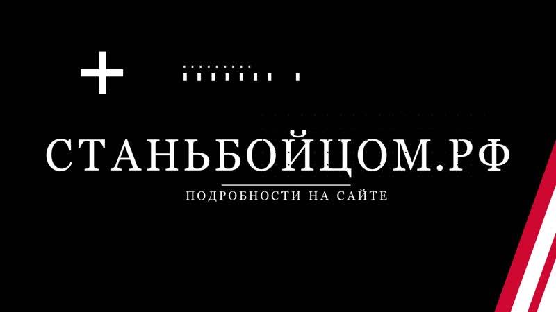 БОИ БЕЛЫХ ВОРОТНИЧКОВ 4 СЕЗОН ЙОШКАР ОЛА ПРОМО РОЛИК