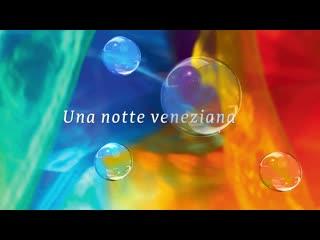 "Styriarte Festival: ""Una notte veneziana"" - Vivaldi, Anfossi, Tarchi, Mozart, Salieri (Graz, )"