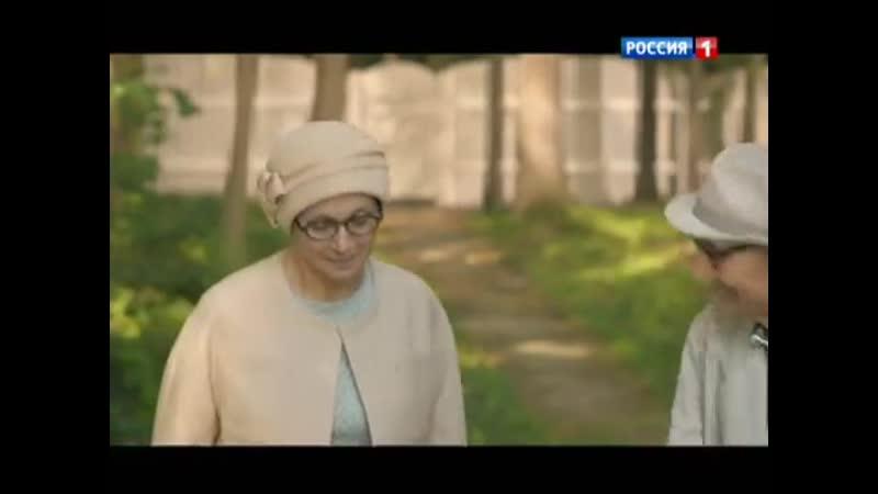 Бедные родственники Серия 11 2012 @ Русские сериалы