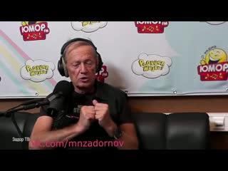 Михаил Задорнов Как только кризис, сразу вирус! (Неформат №61, )