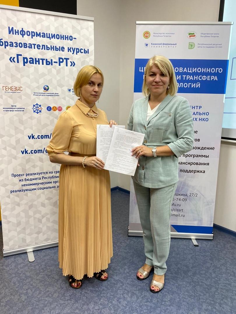 Наша коллега из Саранска прошла стажировку в Казани, изображение №3