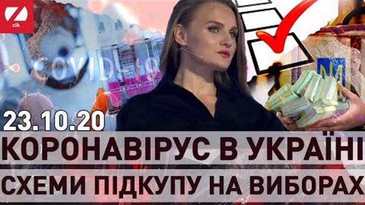 Світлана Крюкова Ток шоу 15 23 10 20