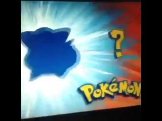 Who's that Pokémon? Vine by: Sammy San Pedro Cruz