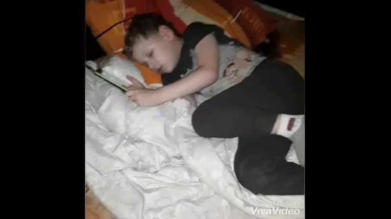 Играл Играл и уснул Мой Смурфик💖💖💖 07 11 2020год