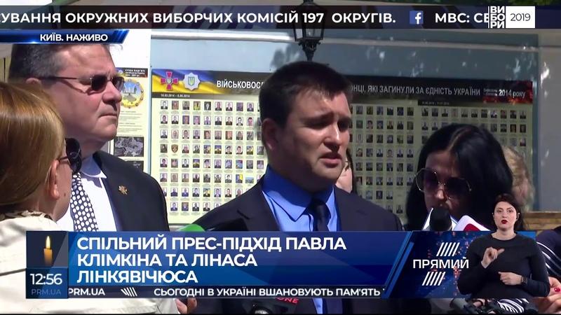 Росія у вас забирає майбутнє: Клімкін звернувся до жителів ОРДЛО стосовно російської паспортизації