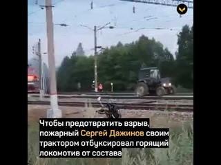 В Нижегородской области пожарный предотвратил взрыв состава с цистернами бензина