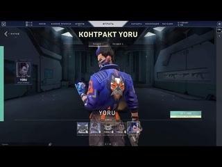 Valorant *Leaked* Agent 15 (YORU) Ability Reveal (Original Video)