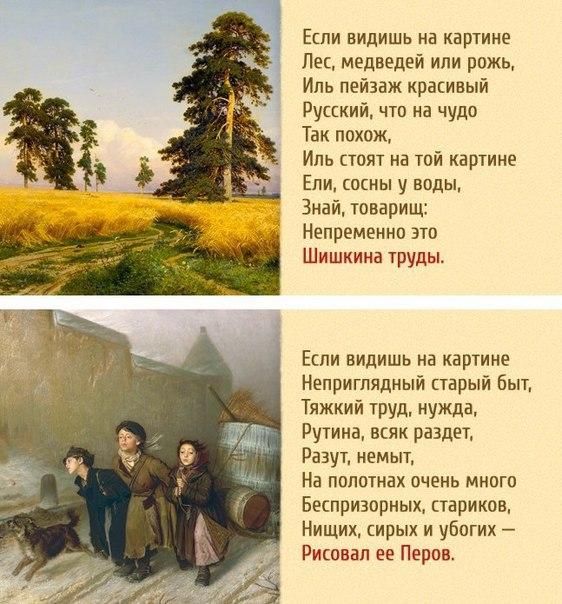 Фото №456281341 со страницы Сергея Рудакова