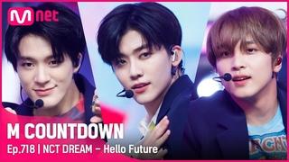 [NCT DREAM - Hello Future] KPOP TV Show | #엠카운트다운  | Mnet 210715 방송
