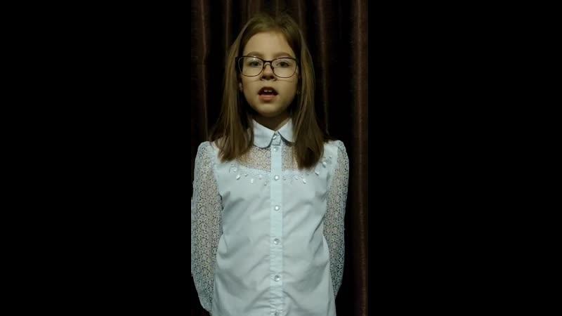 Стихотворение «Никто не забыт, ничто не забыто» . Автор Е. В. Буланцева - Турсунова. Читает Пищерская Ева, 9 лет