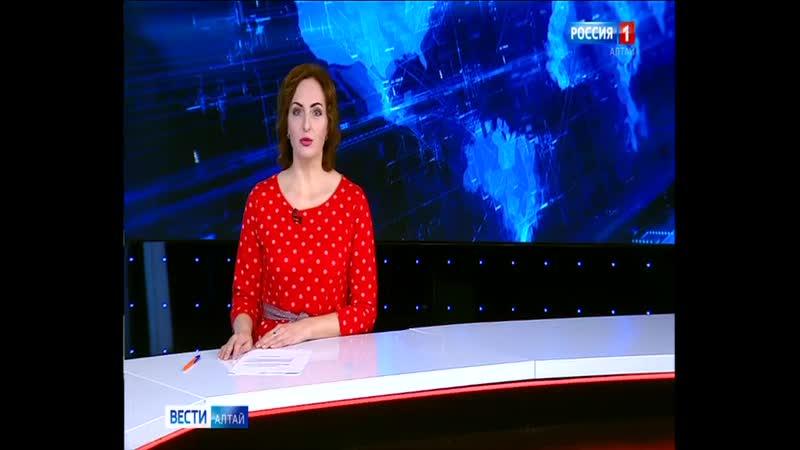 Вести Алтай в 21 05 Россия 1 Алтай 04 12 2020