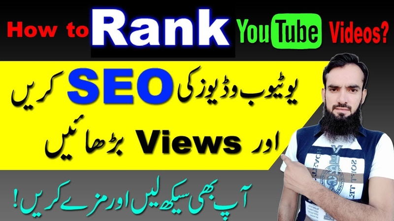 How to Rank YouTube Videos Quickly Rank YouTube Videos Fast YouTube SEO Tools u tube creator