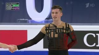 Анастасия Мишина / Александр Галлямов | золото чемпионат мира по фигурному катанию 2021