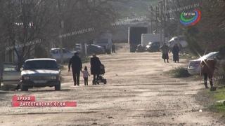 Чиновники Дагестанских Огней пойдут под суд за махинации с землями