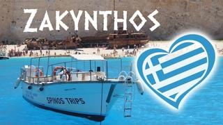 Греция, Остров Закинф