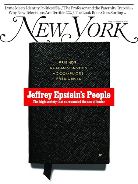 New York Magazine – July 22, 2019