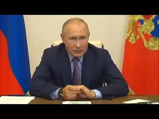 «Может качнуться влюбую сторону» Путин оснятии ограничений