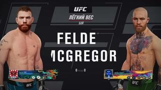 REAL FIGHTERS CHAMPIONS #6 - PAUL FELDER VS CONOR MCGREGOR