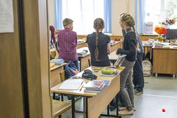 Назвали школы Ярославля, где из-за коронавируса ввели дистант.