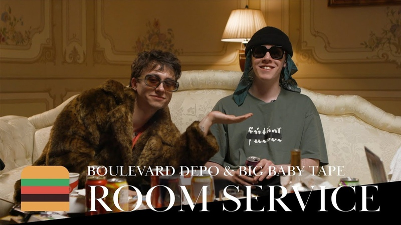 Room Service: Boulevard Depo Big Baby Tape
