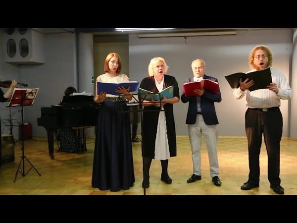 Offertorio Messa di Requiem Дж Верди Квартет преподавателей клуба Пой
