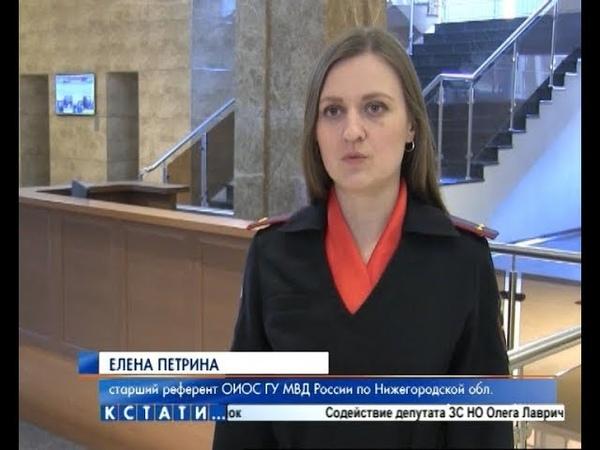 На бывшего зам. начальника ГУВД области - генерала полиции Александра Пильганова - наложен штраф