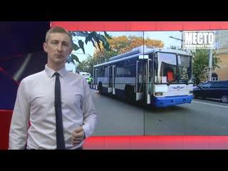 Смертельное ДТП с троллейбусом дело направили в суд. Место происшествия