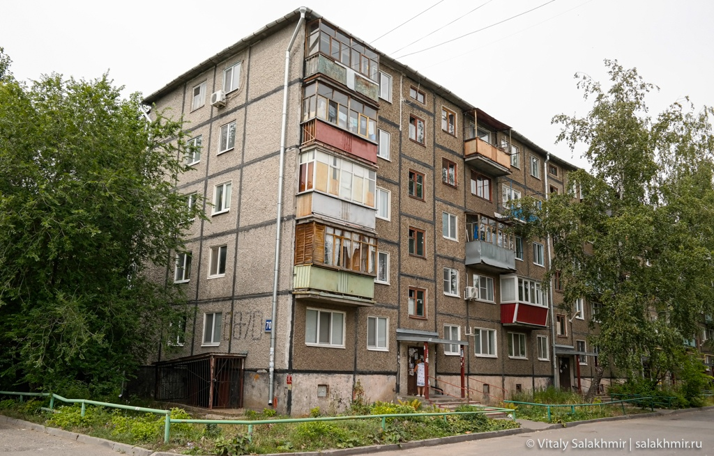Панельные дома на улице Нурсултана Назарбаева