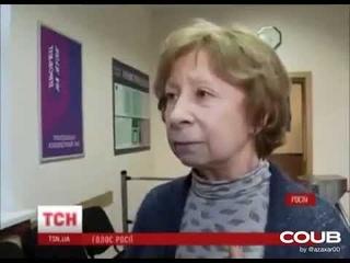 """Лия Ахеджакова - """"Вот это стыдоба, позорище!"""""""