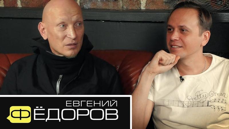 Евгений Фёдоров Tequilajazzz Объект насмешек Нашествие пипл хавает