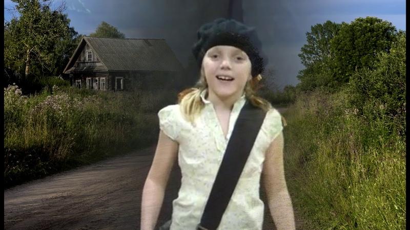 стих Письмоносица, читает Захарова Софья, 8 лет