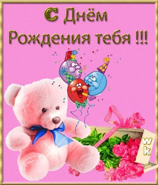 Поздравить с днем рождения племянника для сестры