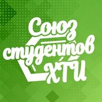 Логотип Союз студентов ХТИ УрФУ