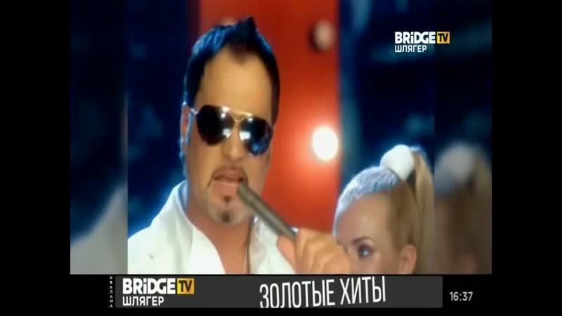 Валерий Меладзе Салют Вера BRIDGE TV Шлягер