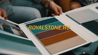 royalstone