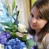 Галина Сердобинцева