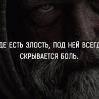 СергейКилияну