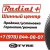 Radial Plus