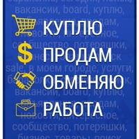 Объявления | Новоспасское