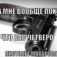 Фотография Пихура Пихура ВКонтакте