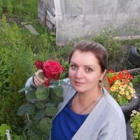 Фотография анкеты Александры Русских ВКонтакте