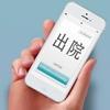 Китайский язык | Учим по карточкам
