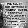 Анастасия Касимова