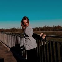 Личная фотография Ксении Великановой