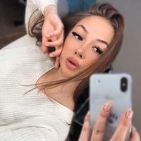 Фотография страницы Иры Дмитриевой ВКонтакте