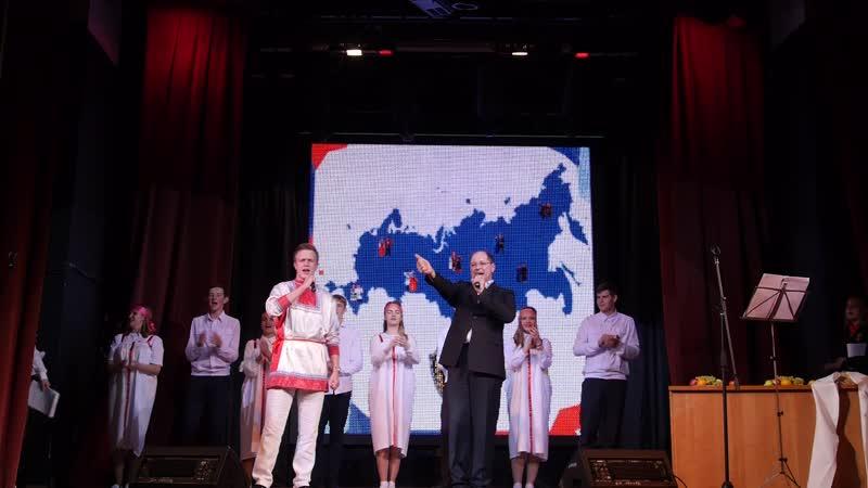 Концерт Дня толерантности и единства