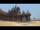 Храм Истины в Паттайе шедевр тайских мастеров Тайланд 2020 The Sanctuary of Truth Pattaya