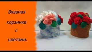 Подарок к 8 Марта своими руками. Корзинка с цветами.
