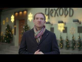 Поздравление от Андрея Бурковского